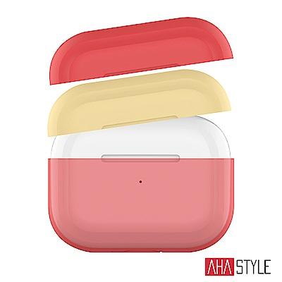 AHAStyle AirPods Pro 輕薄雙色保護套(撞色款)紅色+黃色上蓋