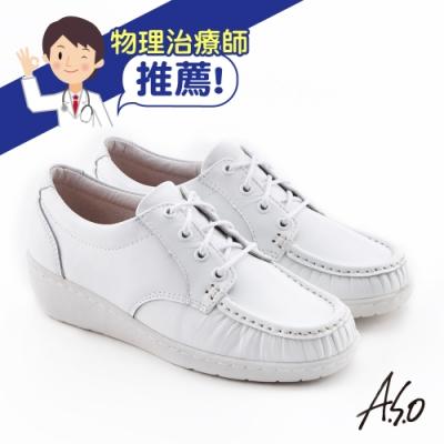 【阿瘦集團】A.S.O 綁帶款護士鞋 白