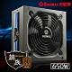 ENERMAX 安耐美 魄族進階版650W 80PLUS銅牌電源供應器 product thumbnail 1