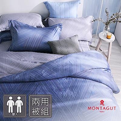 MONTAGUT-質感藍調-100%天絲-四件式兩用被床包組(雙人)
