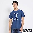EDWIN 江戶勝字型短袖T恤-男-灰藍