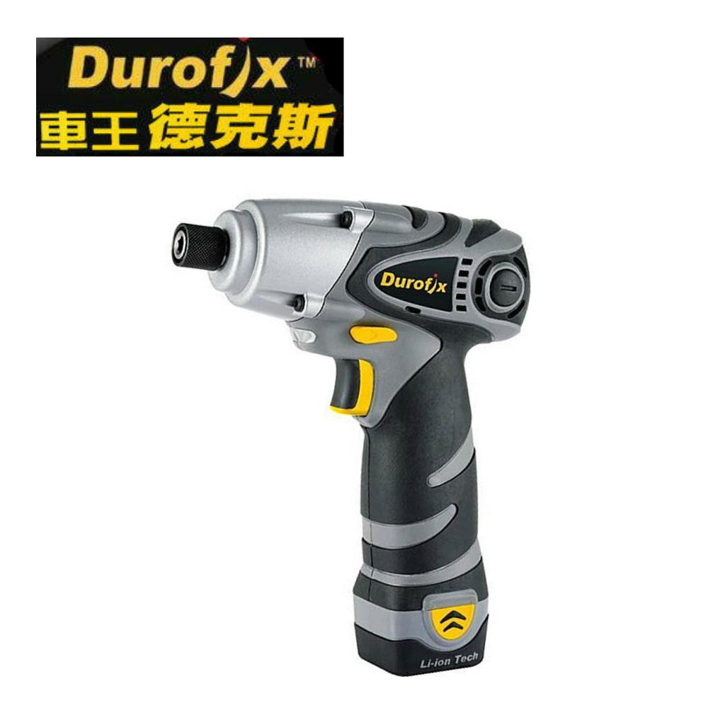 車王RI1265 1.5AH 雙鋰電 12V鋰電衝擊起子機 電鑽 德克斯