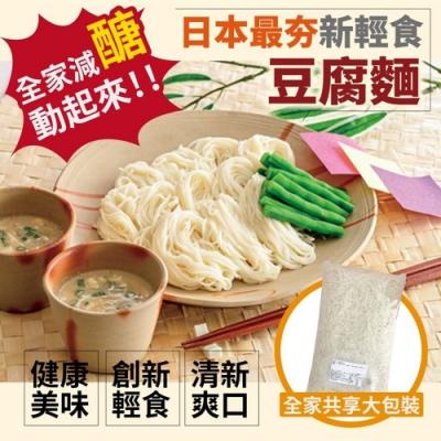極鮮配 紀文減醣豆腐麵 業務大包裝 20包 (麵體1000G±10%/包)