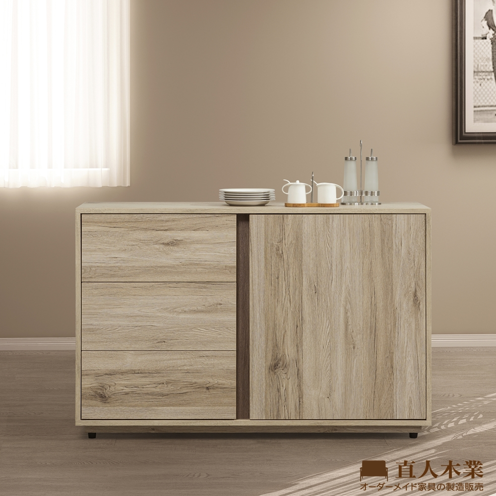 日本直人木業-MORAND北美橡木121CM廚櫃