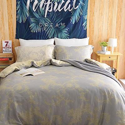 夢工場 星晴閃耀 天絲頂規款兩用被鋪棉床包組-雙人