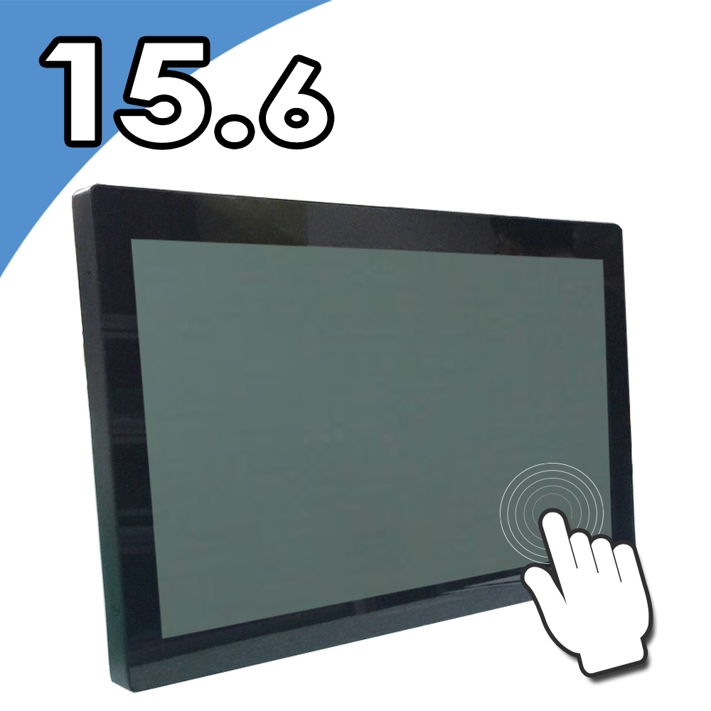 Nextech P系列 15.6吋 電容式觸控螢幕