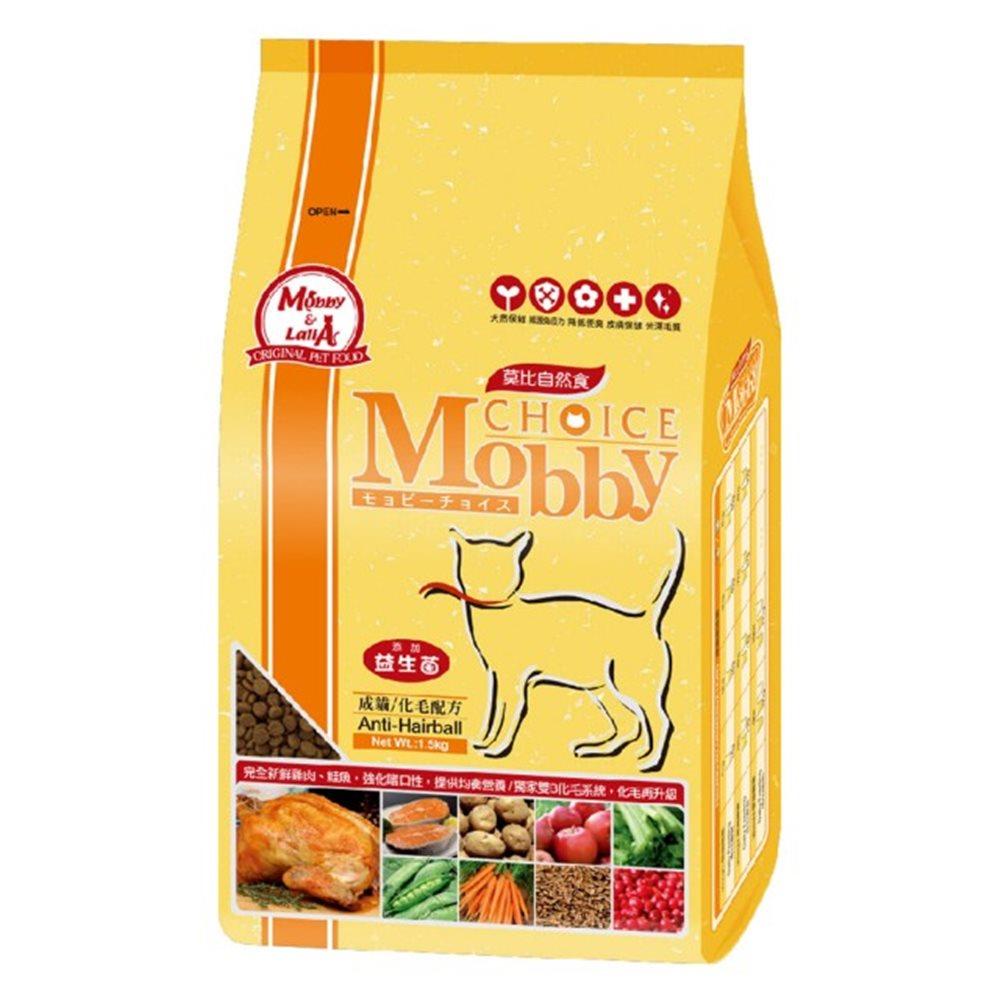 莫比Mobby 雞肉&米 成貓 抗毛球專業配方 3KG 兩包組