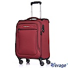 Verage~維麗杰 19吋 風格時尚系列登機箱 (紅)