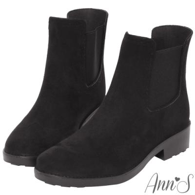 Ann'S雨神同行-牛津雕花絨質防水短筒雨靴-黑