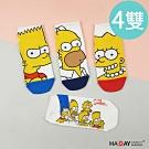 HADAY 韓國正版 辛普森滿版造型短襪 棉女襪 the Simpsons