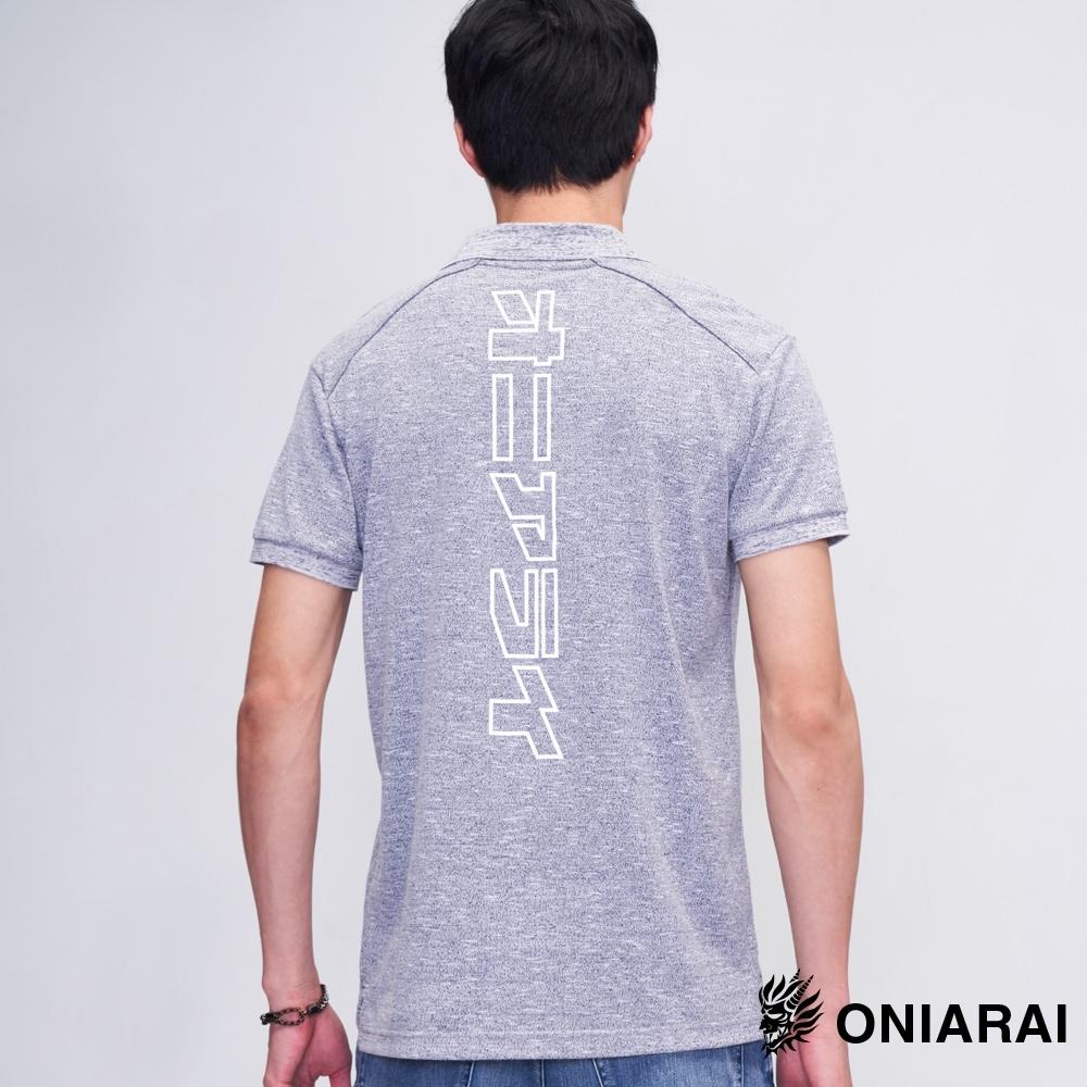 鬼洗い  BLUE WAY  -  片假名教練運動POLO衫(麻灰)