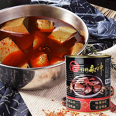 麻神‧麻辣湯底果凍鴨血(2800g/罐)