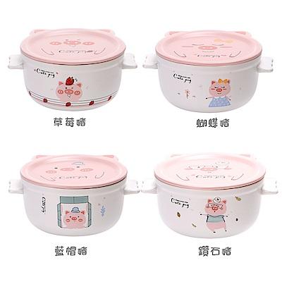 [2入組] 可愛小豬陶瓷碗蓋盤組(款式隨機)