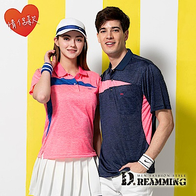 Dreamming 潮款混色速乾透氣涼感短POLO衫-共二款