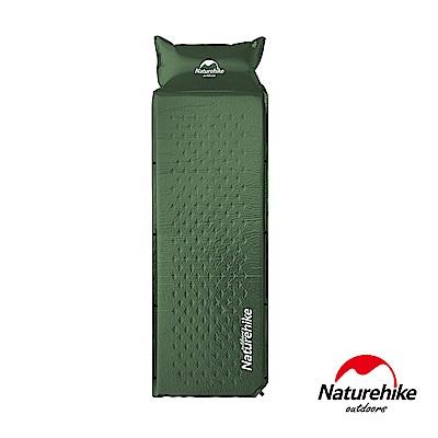 Naturehike 自動充氣 帶枕式單人睡墊 軍綠