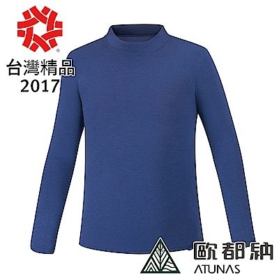 【ATUNAS 歐都納】男款熱流感抑臭抗菌發熱衣(A-U1612M寶藍/內層衣)