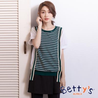 betty's貝蒂思 優雅後拉鍊腰間可調式褲裙(黑色)