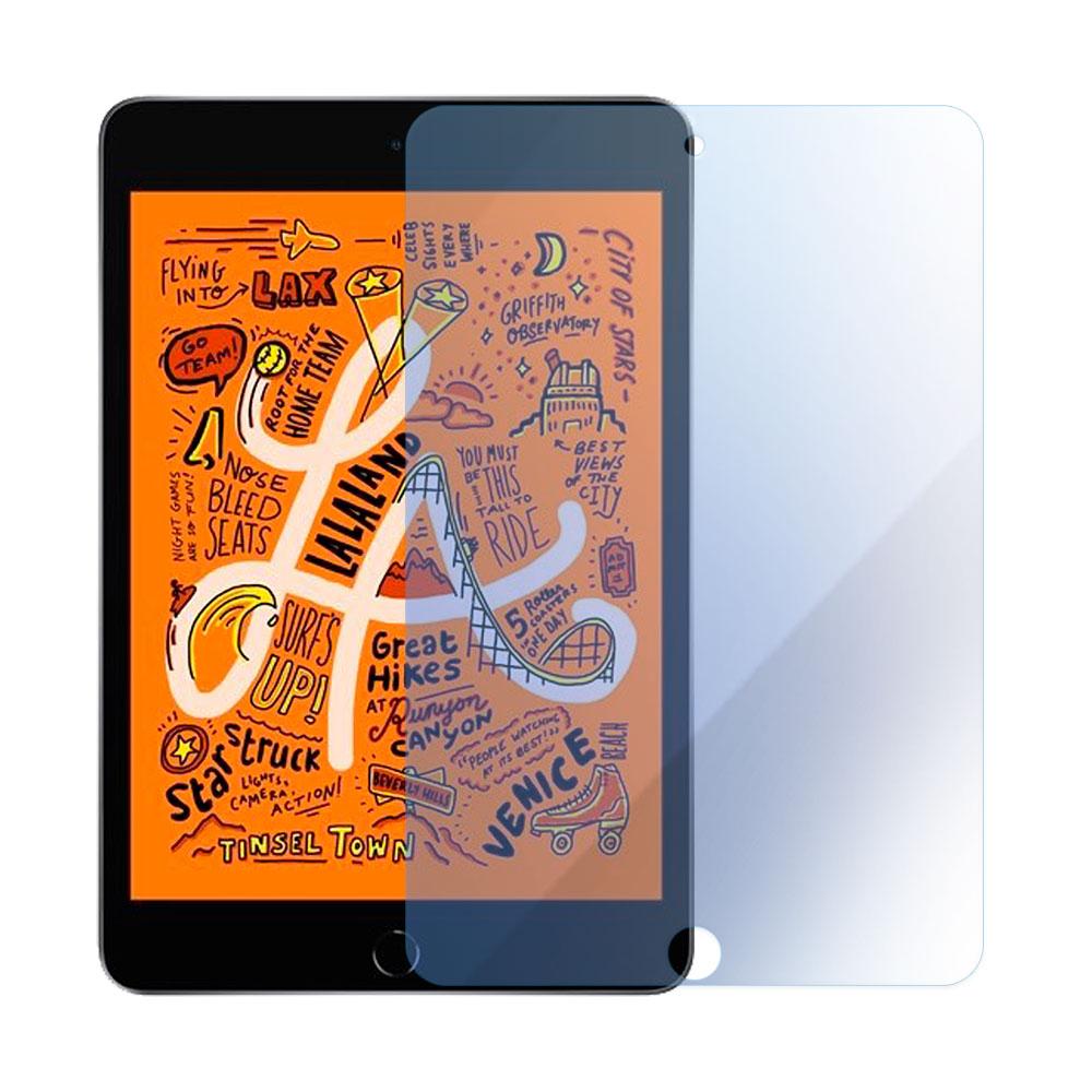 Metal-Slim Apple iPad mini (2019)抗藍光9H鋼化玻璃保護貼
