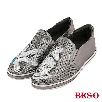 BESO 發燒話題 卡通燙鑽不對稱休閒鞋~灰