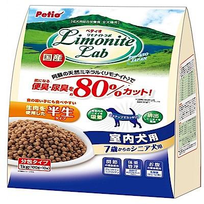 Petio LimoniteLab全犬種用-室內成犬專用配方1Kg