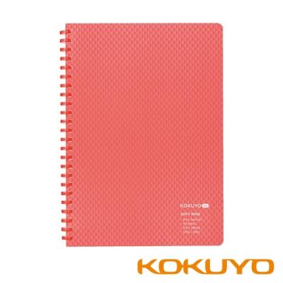 KOKUYO ME Soft軟線圈方格筆記本A5-粉