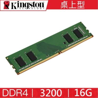 金士頓 Kingston DDR4 3200 16G 桌上型 記憶體 KVR32N22S8/16