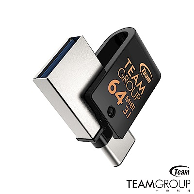 TEAM十銓 USB3.1 Type-C 64G OTG 隨身碟(M181)