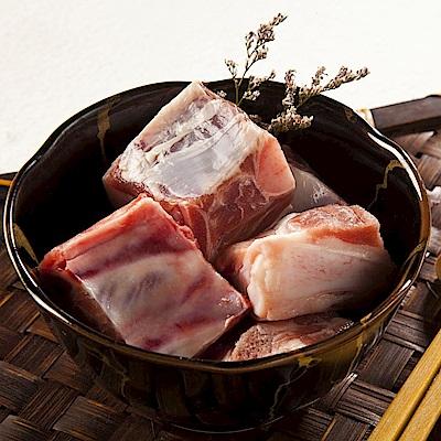 統一生機 豬胛心肉丁(200g)