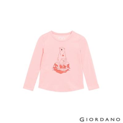 GIORDANO 童裝美好時光純棉T恤 - 12 粉末粉紅