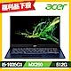 (福利品)Acer SF514-54GT-57N3 14吋筆電(i5-1035G1/MX250/8G/512G SSD/Swift 5/藍) product thumbnail 1