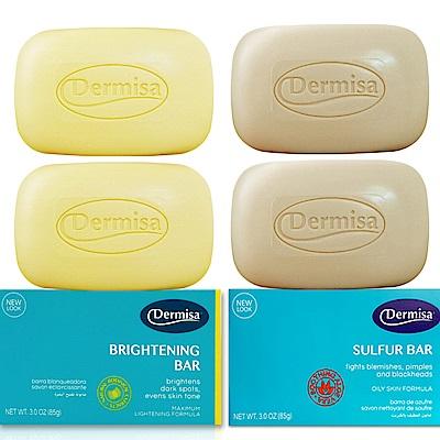 Dermisa淡斑嫩白皂x2+粉刺皂x2★市價2600(0718好康)