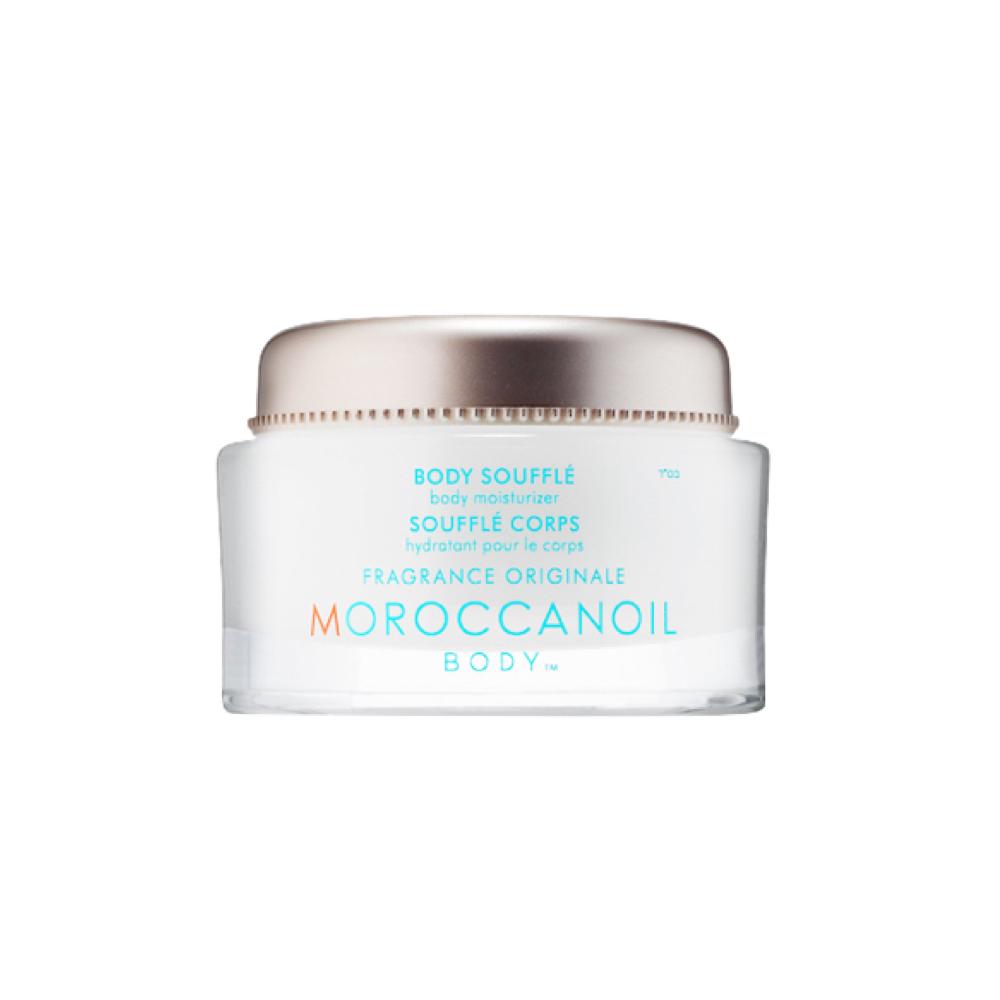 MOROCCANOIL 摩洛哥優油 經典舒芙蕾身體潤澤露 45ml(身體乳)