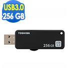 Toshiba U365 Yamabiko 256GB USB3.0 黑色隨身碟