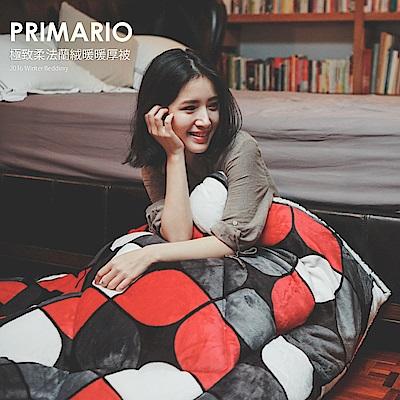 PRIMARIO 台灣製 新一代防靜電極緻保暖法蘭絨羊羔絨 特厚暖暖被 (聖羅蘭)