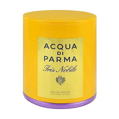 Acqua di Parma 帕爾瑪之水 高貴鳶尾花香水 淡香精 50ml