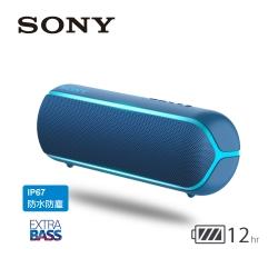 SONY 可攜式藍牙喇叭 SRS-XB22 藍色