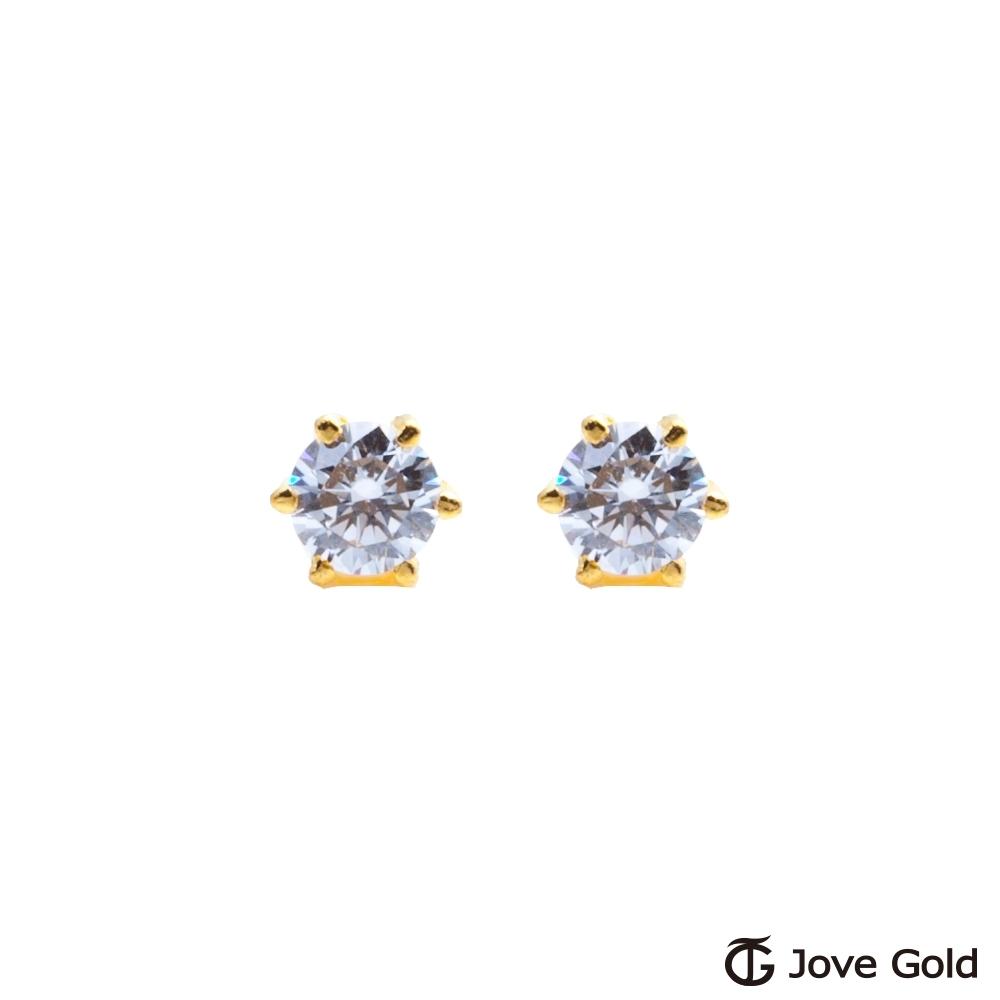 Jove Gold 漾金飾 熱戀黃金耳環-小