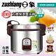日象5.4L(60碗飯)營業用電子鍋 ZOER-6030QS product thumbnail 1