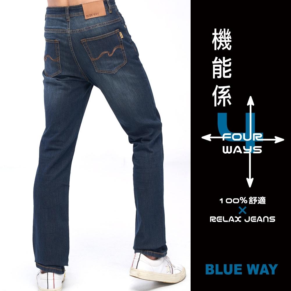 鬼洗 BLUE WAY-新機能系x針織中腰直筒褲