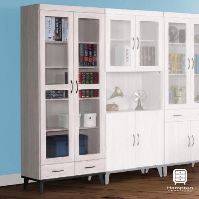 漢妮Hampton柯拉系列鋼刷白2.6尺雙門下抽書櫥80.8x39.8x192.5