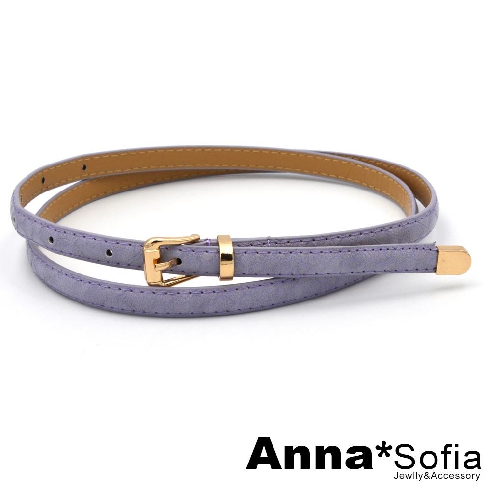 AnnaSofia 蛇紋革小梯釦 超細腰帶皮帶(柔紫)