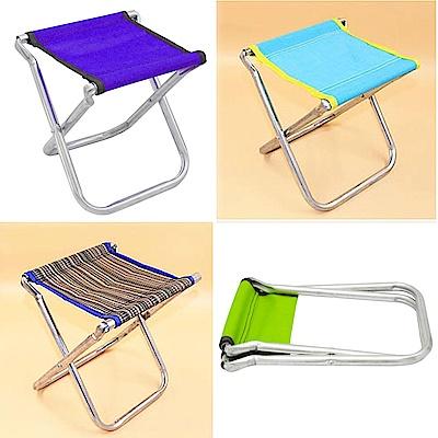 高24cm鋼骨鍍鋅管折疊椅休閒椅馬扎折疊凳(顏色隨機)