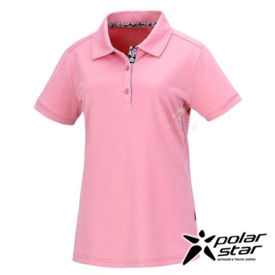 PolarStar 女 麻花吸排短袖POLO衫『淺粉紅』P20154