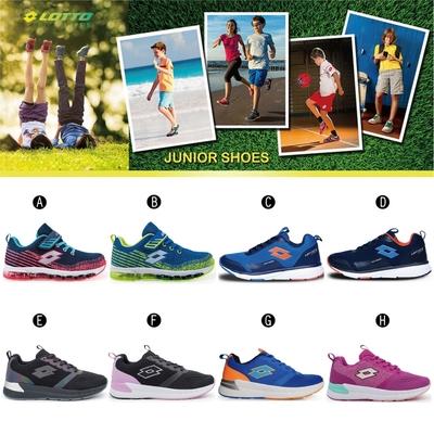 【時時樂限定5折】LOTTO 義大利 童鞋 氣墊跑鞋/避震跑鞋/輕量跑鞋(8款任選)