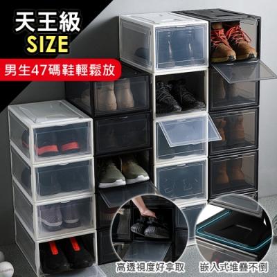 【木暉】天王級高硬度加寬加大運動鞋盒收納盒-4入(2大2中)