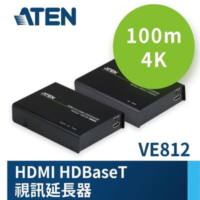ATEN HDMI HDBaseT 視訊延長器(4K@100公尺) (HDBaseT Class A) - VE812