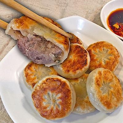 約克街肉鋪 真材實料薄皮牛肉餡餅4包(600G±10%/包/20顆)