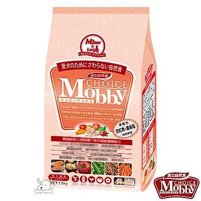 Mobby 莫比 鮭魚+馬鈴薯 成犬配方飼料 1.5公斤 X 1包