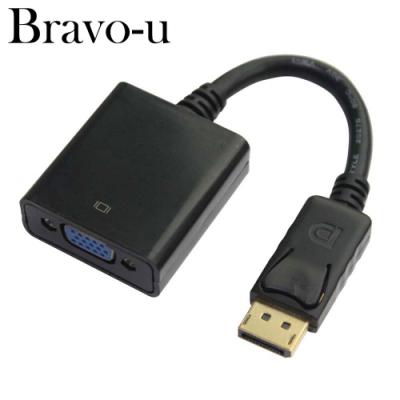 Bravo-u displayport(公)對VGA(母)鍍金接頭連接器15cm(黑)