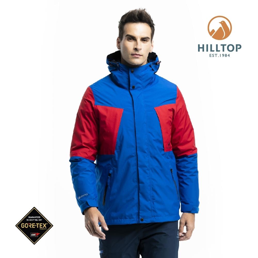 【hilltop山頂鳥】男款GORE-TEX三合一防水羽絨短大衣F22MZ0藍/紅